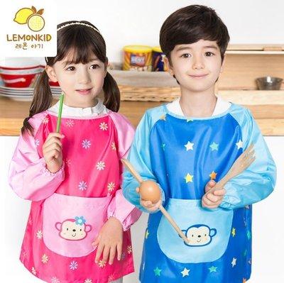 小猴款Lemonkid韓國原創防水兒童畫畫衣工作服 圍兜反穿衣吃飯衣防風美術課必備