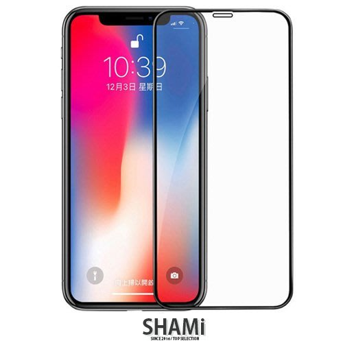 iPhone11/XS/XSMAX/XR 滿版曲面 iPhone6/6S/7/8 Plus保護貼鋼化玻璃膜【PH776】