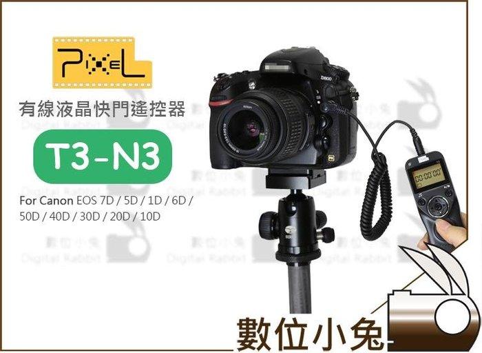 數位小兔【Pixel 品色 T3 N3 液晶快門線】Canon 遙控器 80N3 EOS 7D 5D3 6D II 5D