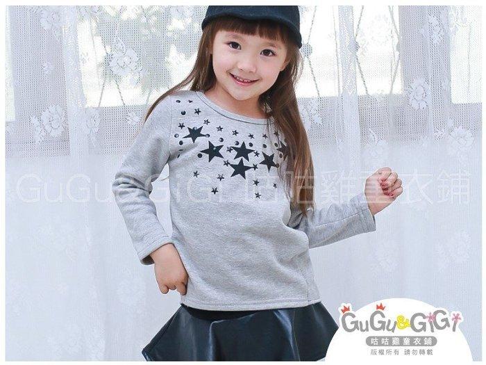 【RG2121706-1】秋冬款~領前繁星點點前短後長灰色上衣$99