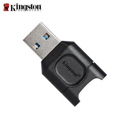 新款 金士頓 Kingston Mobile Lite Plus microSD專用 讀卡機 (KT-FCR-MLPM)