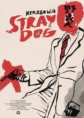 【藍光電影】野良犬 Stray Dog 1949 日本電影大師黑澤明又一經典之作 老片,要求高慎選 109-013