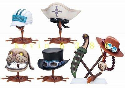 東京都-海賊王 H.A.T 帽子造型瓶蓋VOL:2-單售海軍上將 赤犬 海軍帽 正日版.附小盒 現貨