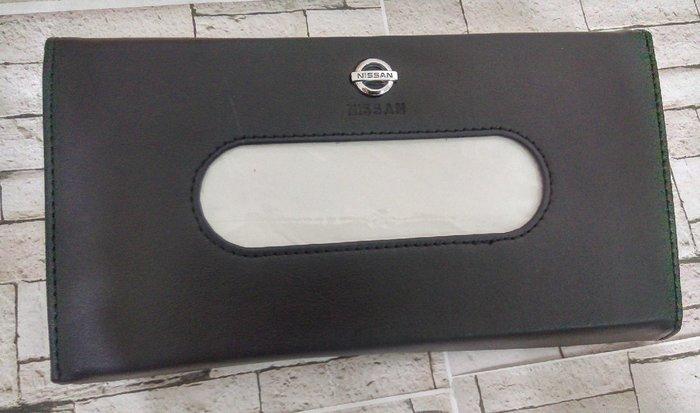 NISSAN紙巾盒 懸掛式衛生紙盒 日產 泥桑 紙巾盒套 面紙套