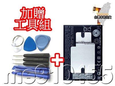 有現貨 HTC M10 電池 HTC ONE M10 內建電池 B2PS6100 手機電池 htc m10 電池