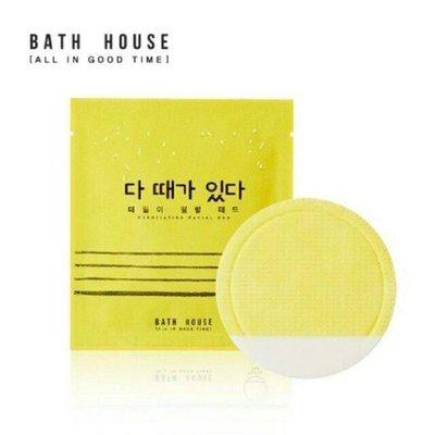 韓國 Bath House 臉部去角質棉片 (2小包入)