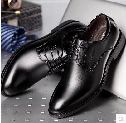 商務正裝內增高皮鞋男8cm 冬季英倫尖頭加絨男鞋韓版真皮休閑婚鞋