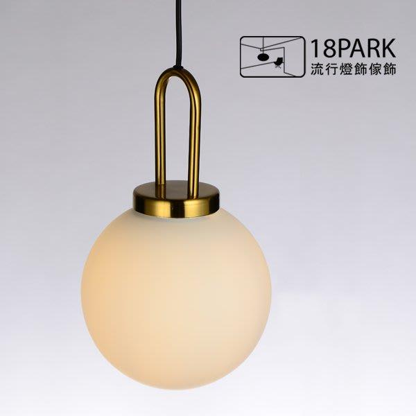 【18Park】優雅經典 Elegant [ 福來了吊燈-B款 ]