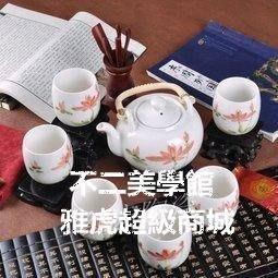【格倫雅】景德鎮陶瓷 茶具 茶具套裝包郵 功夫茶具整套13434[g-l-y77