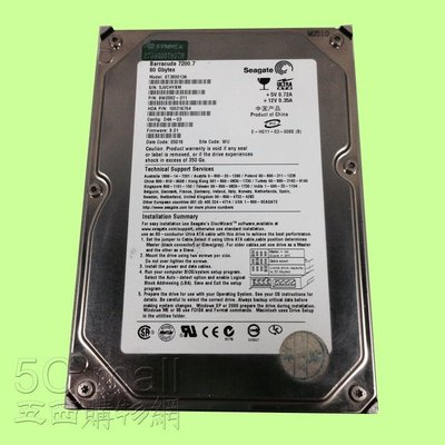 5Cgo~ ~希捷Seagate ST380013A 80G IDE Ultra ATA100 7200R 硬碟 含稅