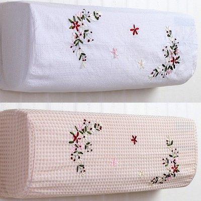 空調套  掛機空調罩套布藝全包格力美的臥室1.5p2p海爾奧克斯防塵罩子掛式 全店免運