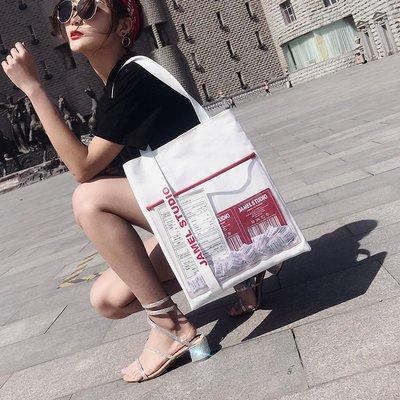 學生書包包包女2018夏季新款潮撞色手提包韓版透明百搭帆布單肩托特包