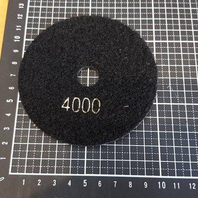 """4吋水磨片(黑色拋光片)=100mm圓面徑水磨片-4000@ -目前最細的拋光片之一 """"石材拋光,美容4""""自黏式(魔鬼氈"""