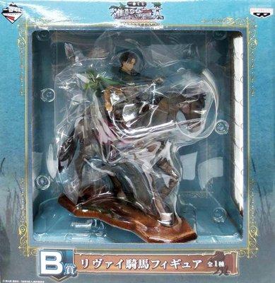 日本正版 一番賞 進擊的巨人 壁外調査女型捕縛作戰 B賞 兵長 里維 騎馬 公仔 模型 日本代購