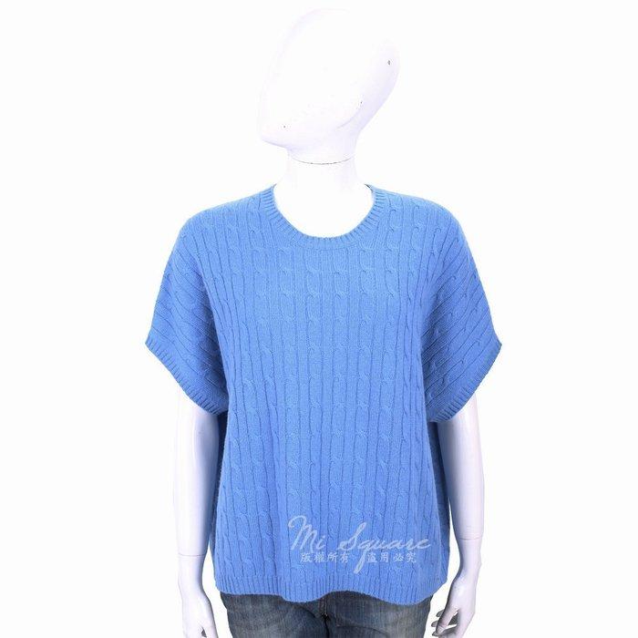 米蘭廣場 ALLUDE 100%喀什米爾蔚藍色粗麻花針織衫 1740228-23