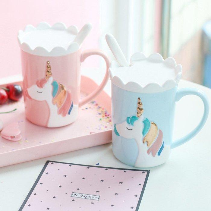MAJPOINT*馬克杯 杯子 保溫 陶瓷 水杯 咖啡杯 金邊 交換禮物 韓版對杯 北歐 浮雕獨角獸 早餐餐具 果汁牛奶