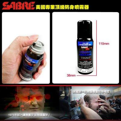 【皓翔安全館】執法手榴彈-SABRE沙豹防身噴霧器 (AG-10)