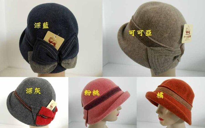 //阿寄帽舖// 大蝴蝶 毛呢娃娃帽! 淑女帽!! (紙箱包裝!)