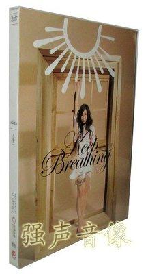 正版 吳雨霏 繼續呼吸 Keep Breathing(CD)2009年專輯 星外星特價