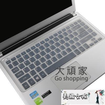 筆記本鍵盤套 宏基 Aspire E1-471G鍵盤膜14寸保護膜Acer 筆記本電腦貼膜防塵套 9色【美國女孩】