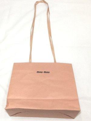 羅浮宮  國際專櫃真品 MIU MIU 原廠正品中紙袋 手提 肩背 長帶紙袋 二手品