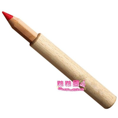 娃娃國【德國Lyra 鉛筆延長器-粗】雙頭.直徑1.1和0.8cm