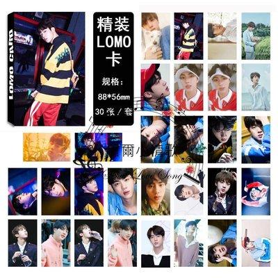 【首爾小情歌】BTS 防彈少年團 JIN 金碩珍 個人款#04 LOMO 30張卡片 小卡組