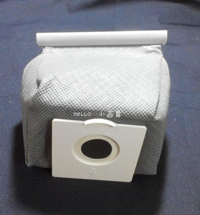 飛利浦吸塵器配件 水洗無紡布袋 垃圾吸塵集塵袋 FC8088 FC8089~現貨《HELLO 小忞恩》