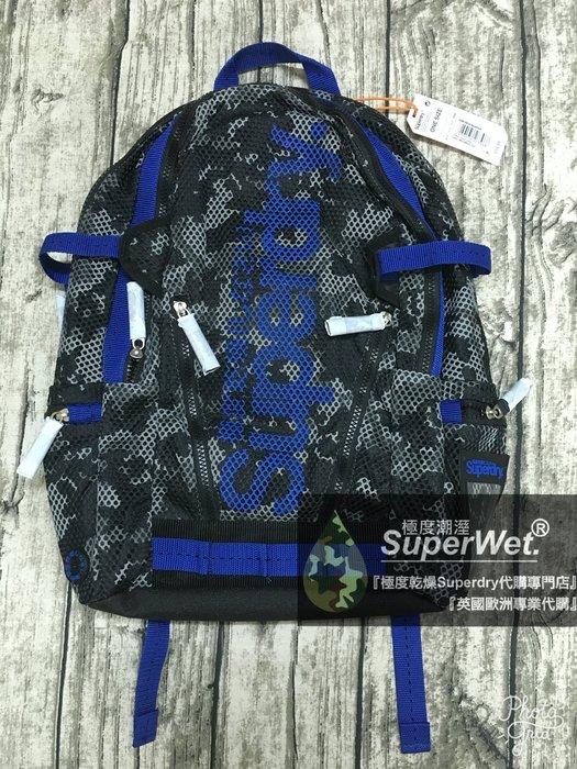 回饋價 極度乾燥 Superdry Mesh Backpack 書包 後背包 筆電包 輕量 網眼 運動包 黑迷彩 現貨
