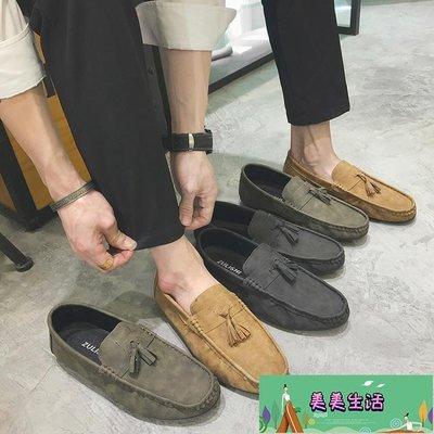 新款秋季韓版百搭豆豆鞋男鞋子社會精神小伙懶人個性潮流潮鞋【美美生活】