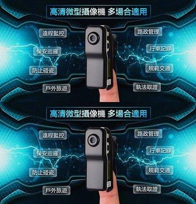 新款微型手機遠程監控攝像頭 高清