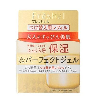 *薄荷糖* 佳麗寶FRESHEL膚蕊深層涵水保濕凝膠補充瓶(潤澤)-80g