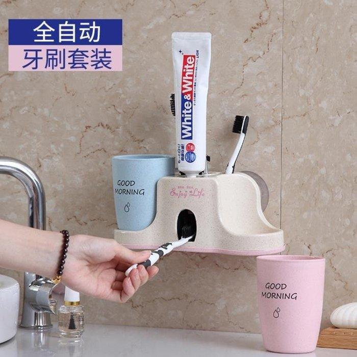 全自動擠牙膏器套裝吸壁式壁掛牙膏擠壓器牙刷置物架 JA2629