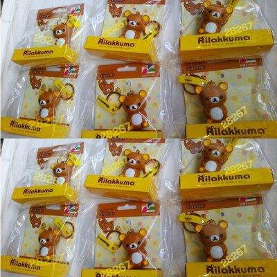 拉拉熊3D造型悠遊卡,拉拉熊3D悠遊卡,拉拉熊立體悠遊卡,限量悠遊卡,3D悠遊卡,拉拉熊悠遊卡,悠遊卡~拉拉熊3D悠遊卡(現貨單一價)