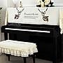 【MaiJai Music】鋼琴罩- 北歐麋鹿 精緻刺繡...