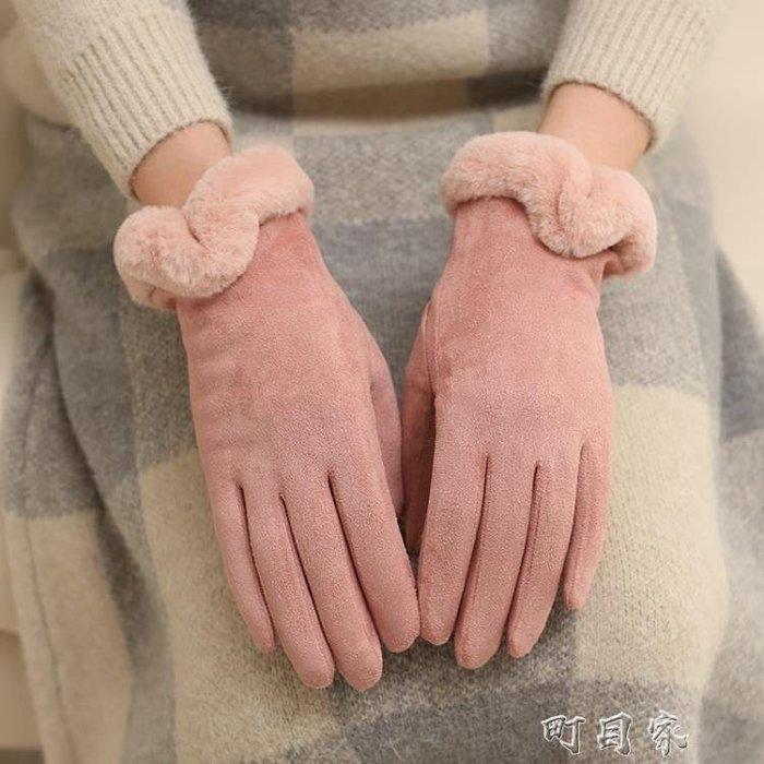 手套女可愛韓版純色保暖加絨加厚騎車戶外防寒韓國絨分指手套