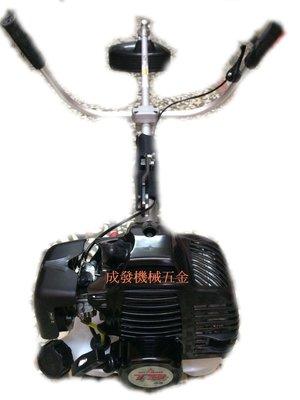 ㊣成發機械五金㊣日本製 原廠 三菱 TB43 背負式 KAAZ(F350) 硬管引擎 割草機 除草機 非共立 小松 本田
