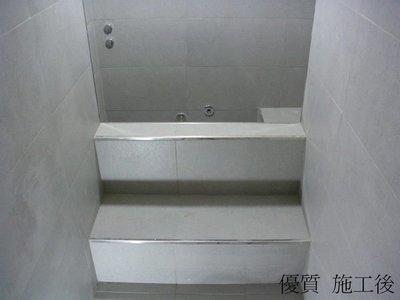 優質精品衛浴 (固定式浴缸特殊乾式工法,施打防霉膠) 降板按摩浴缸 施工圖1份 (各種尺寸都可定製)