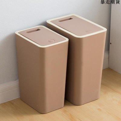 精選 多規格 8升/12升按壓式長方垃圾桶塑料收納桶紙簍