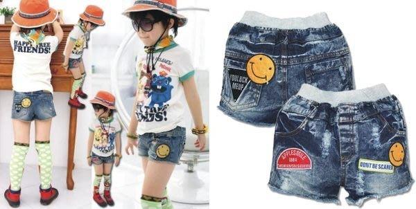 【達搭ㄅㄨˊ寶貝屋】D2767微笑牛仔熱褲 刷白刺繡貼布牛仔短褲~最後1件