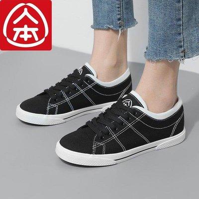 哆啦本鋪 帆布鞋女 ULZZANG鞋子女韓版學生原宿風小白鞋女 百搭板鞋潮D655