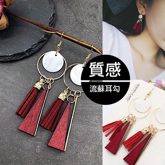 【JS 姊妹時代】【7DI001】日系質感流蘇天然木紋垂吊飾造型耳勾耳環