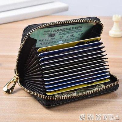 證件包頭層牛皮男士卡包信用卡套大容量拉鏈卡夾女多卡位證件卡片包 尚美優品