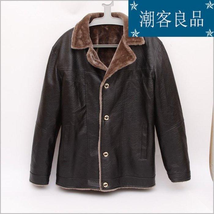 [潮客良品]~~~一體男式 夾克外套 新款休閑 單排扣男士翻領皮衣 冬季皮夾克 皮毛 cklp5255