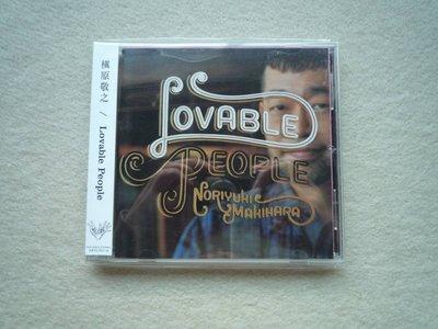 槇原敬之 アルバム Lovable People 日版CD