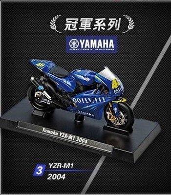 全新經典重機3號車YAMAHA YZR-M1 2004 7-11世界摩托車錦標賽瓦倫蒂諾羅西