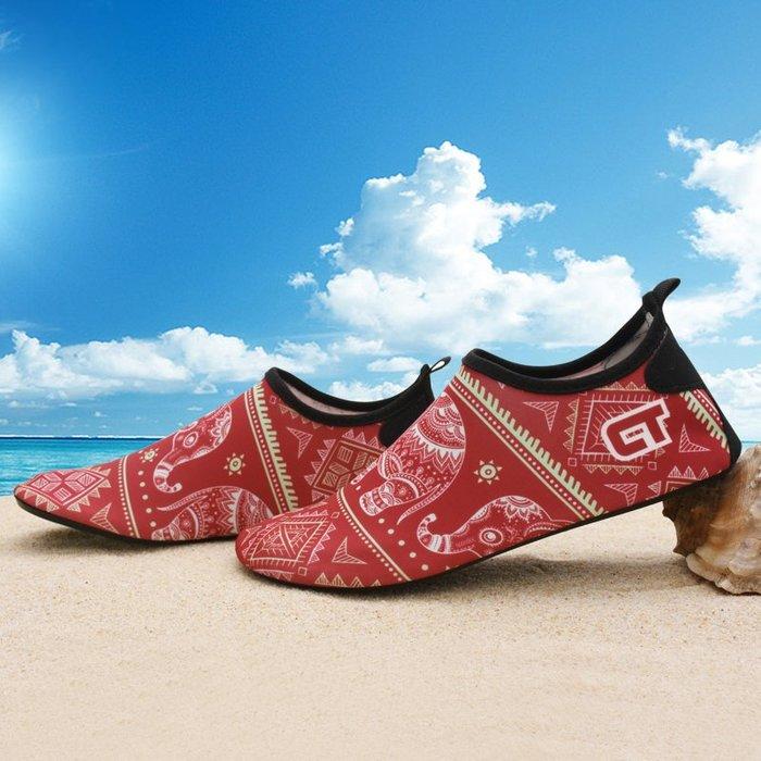 小花花精貨店-男女沙灘襪鞋潛水浮潛海邊度假情侶軟底游泳鞋套速干防滑防割#沙灘鞋
