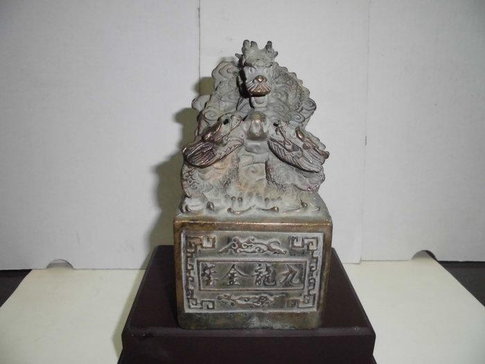 九龍金座銅印璽