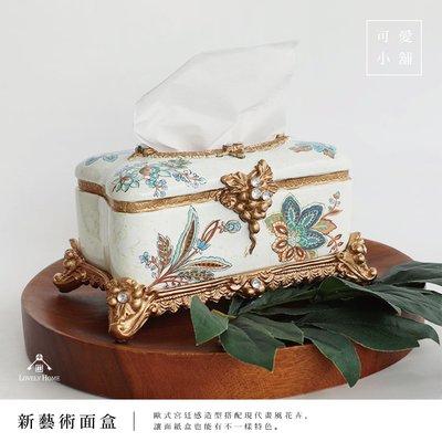 (台中 可愛小舖)歐式古典 宮廷 雕花 淡雅綠 新藝術 花卉 掀蓋式 面紙盒 衛生紙盒