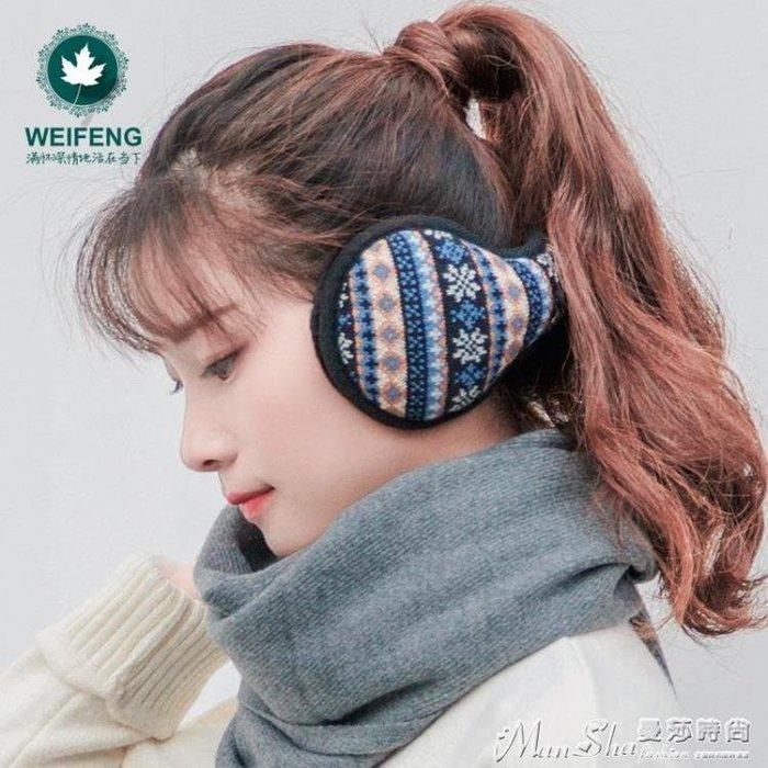 保暖耳罩冬季耳套保暖男可折疊調節保暖耳罩女加厚耳包學生耳捂子耳護 【潮玩街】